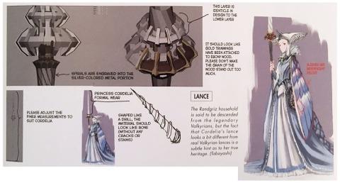 Cordelia lance