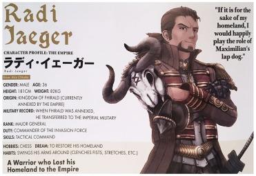 Radi Jaeger bio